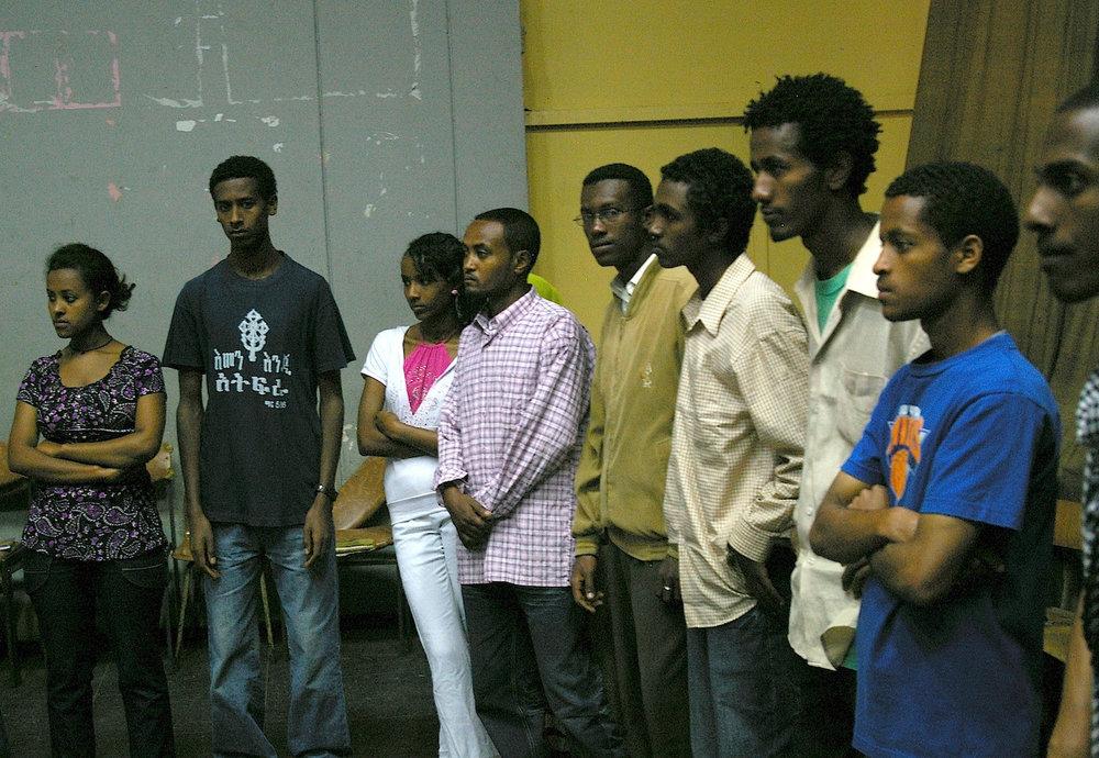 Addis Ababa University