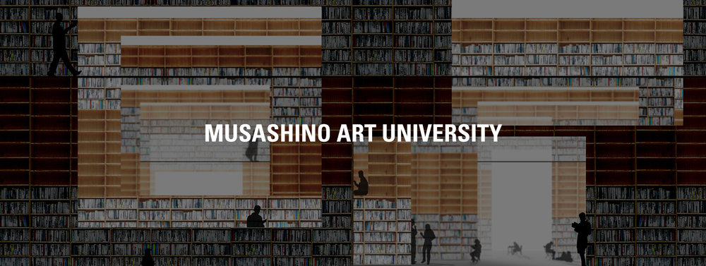 Musashino-Art-University.jpg