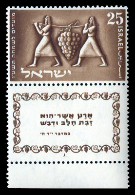 "Stamp designed by G. Hamori, 1954. From the series FESTIVALS 5715 (1954). Inscription on tab reads: "". . . the land . . . it floweth with milk and honey . . ."" Courtesy of the Israel Philatelic Service, Israel Postal Company."