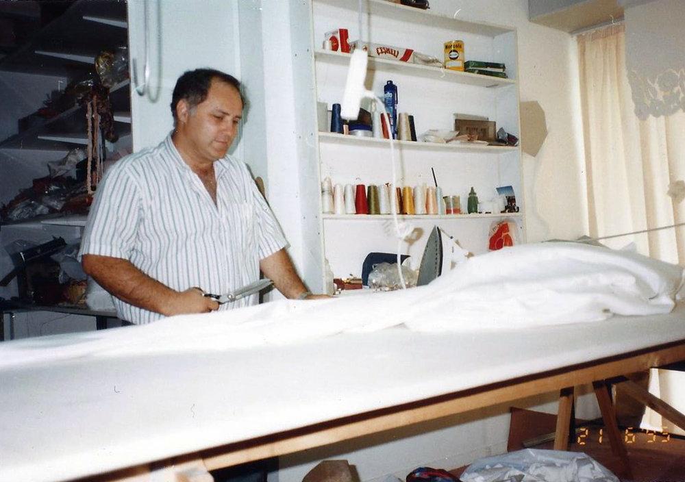 Χαλάνδρι 1995