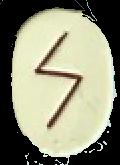 Viking Rune,Sowelu - Wholeness