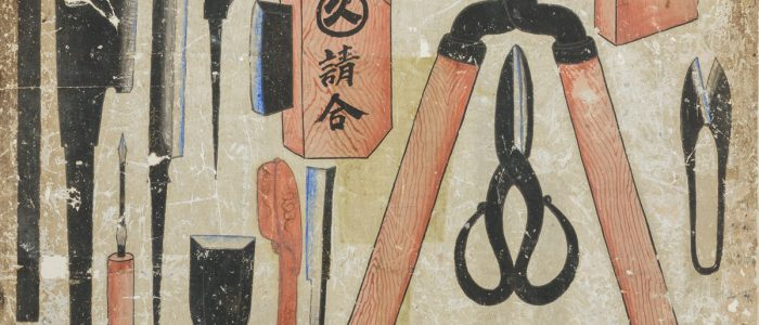 A print from  Kanban: Traditional Shop Signs of Japan , at the Mingei Musem
