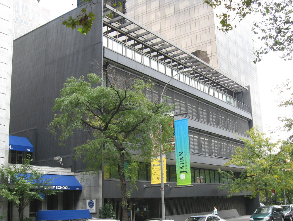 The Japan House, designed by architect Junzo Yoshimura for the Japan Society.
