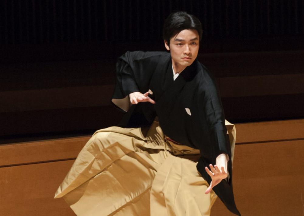 Dancer of Japan at Kennedy Center.png