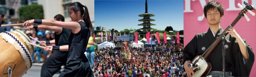The Northern California Cherry Blossom Festival in San Francisco