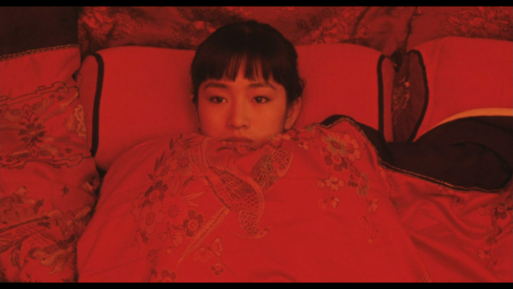 Raise the Red Lantern - Directed by Zhang Yimou 1991