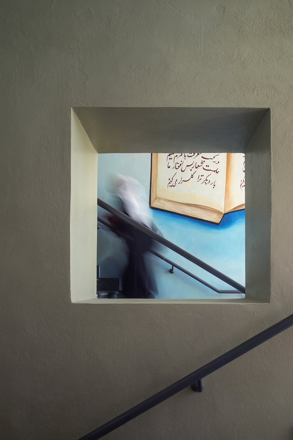 Goharkhatoon Girl School stair window@Nic Lehoux.jpg