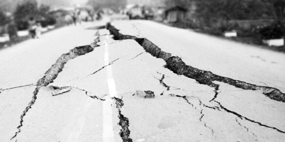 The Earthquake...
