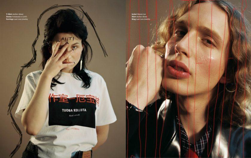 OE-Magazine-Elena-Breuer7-840x527.jpg
