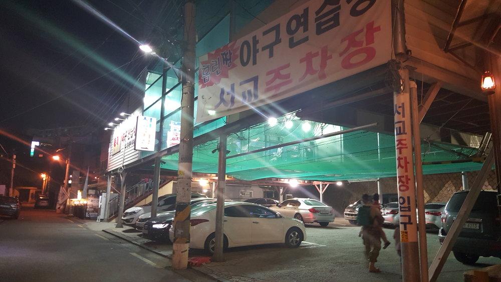 Hongdae...