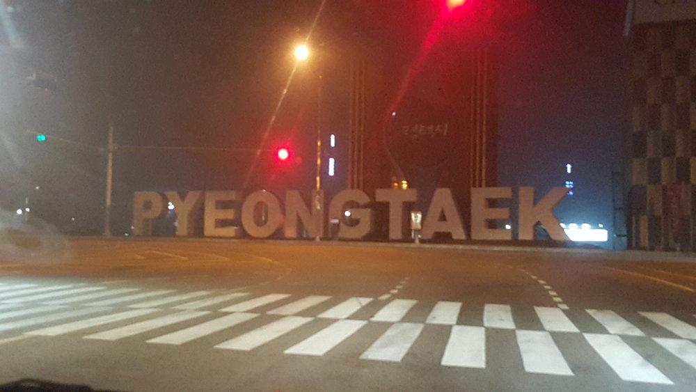 Pyeongtaek!