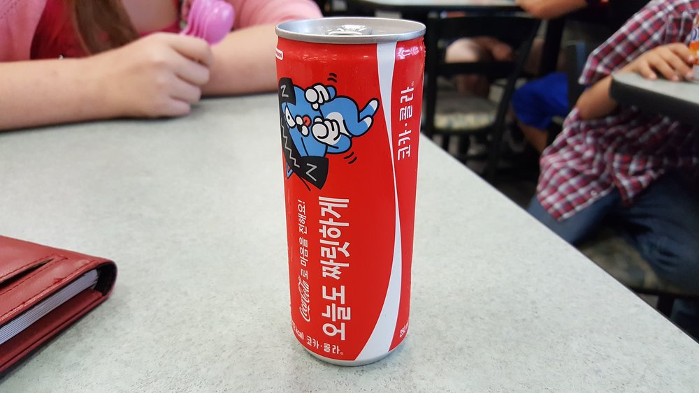 Coca-Cola Gift