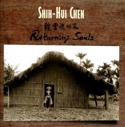 Shih-Hui Chen: Returning Souls