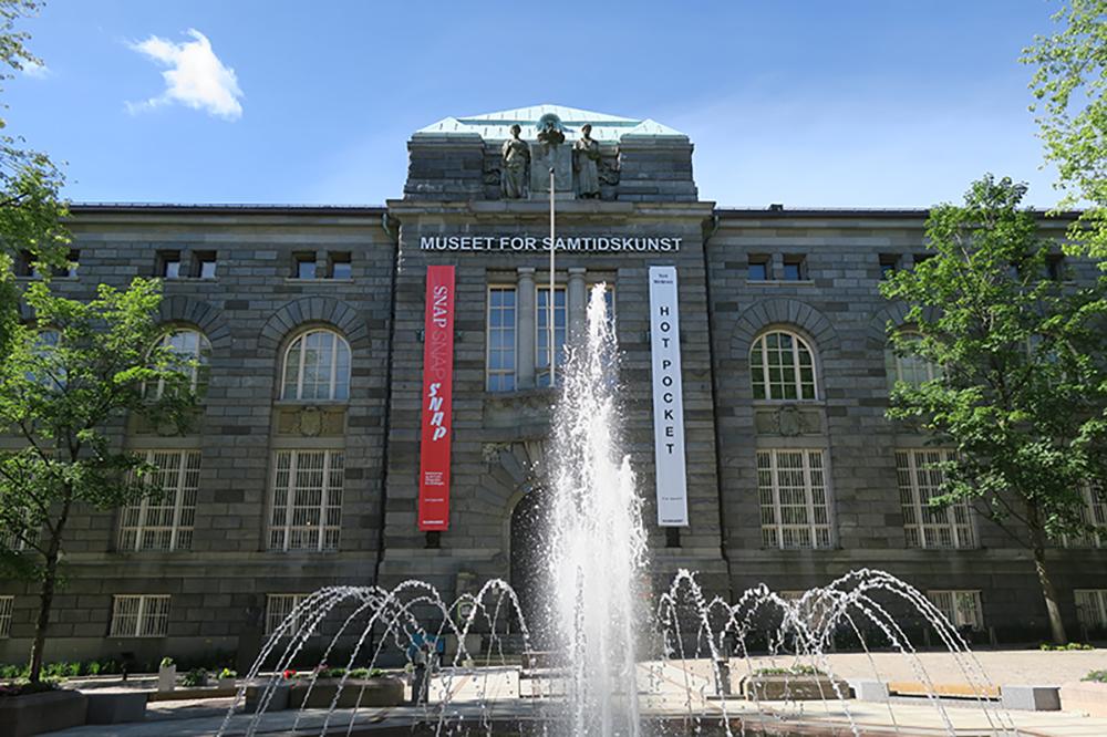Museum of Contemporary Art facade