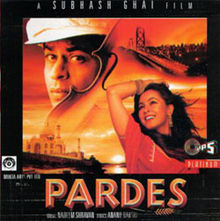 Thumbnail image for 220px-Pardess.jpg