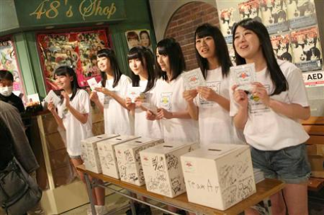 AKB donation p7.png