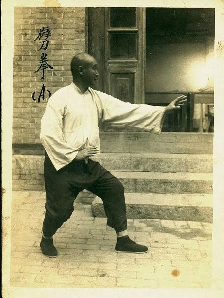 Fu-Jian-Qiu-Pi-Quan.jpg