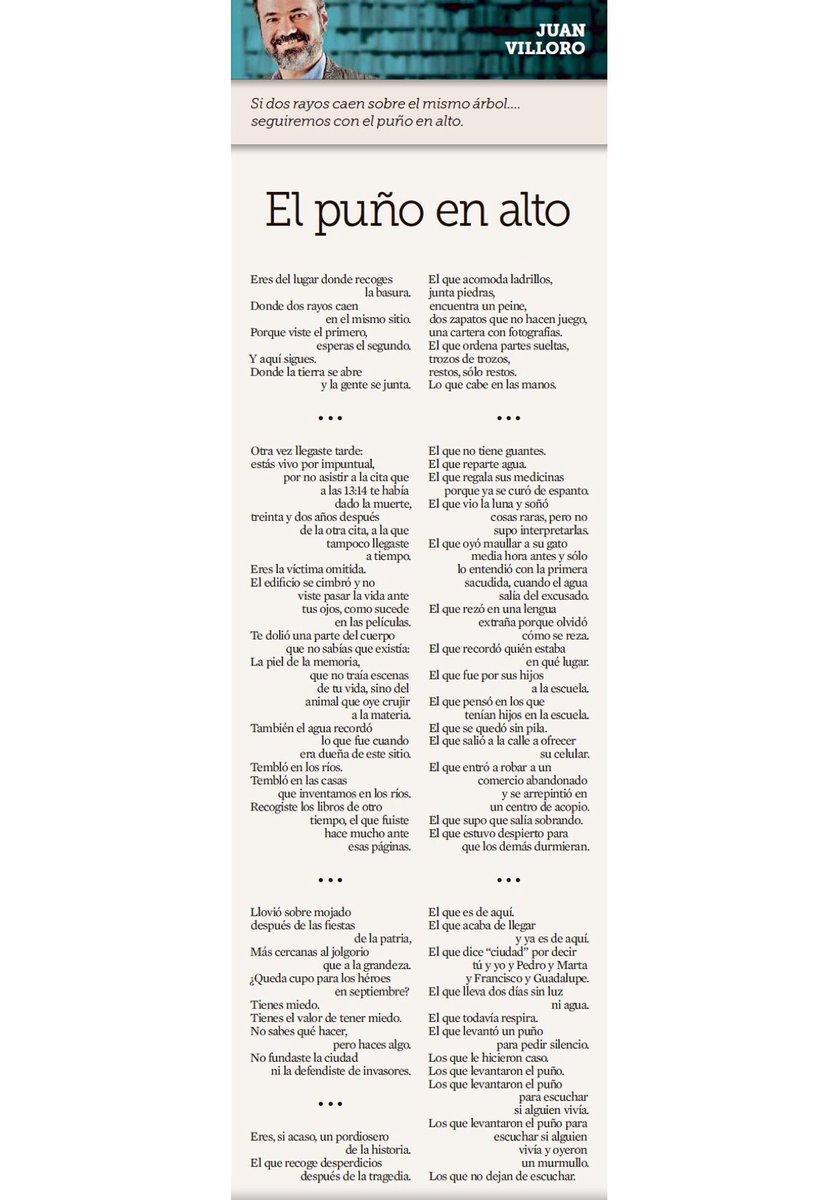 Juan Villoro.jpg