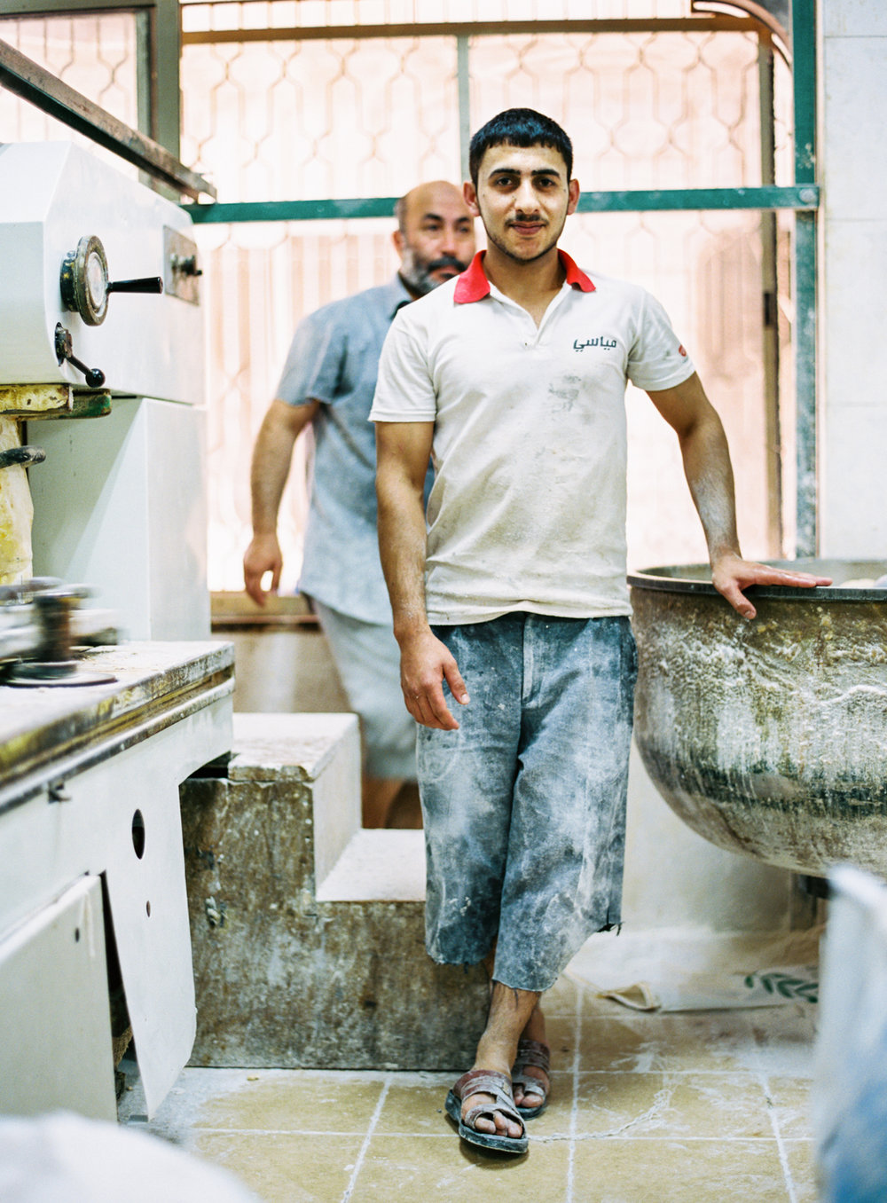 Bakers Hebron, West Bank Palestine  2015