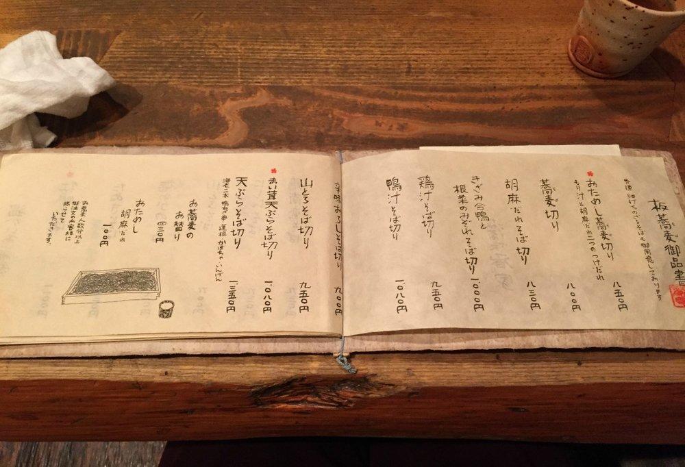 Japan-Soba.jpg