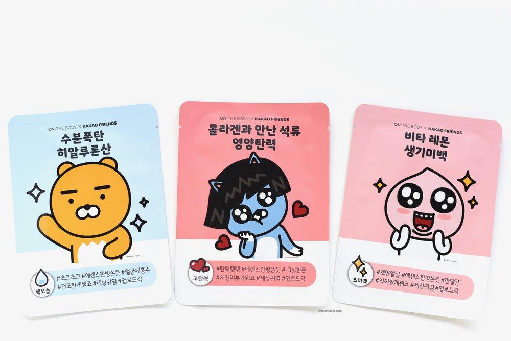 Shopping Korea Kbeauty Skincare Haul_DSC_1769.jpg