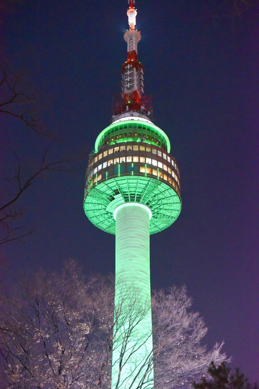 Namsan Tower -