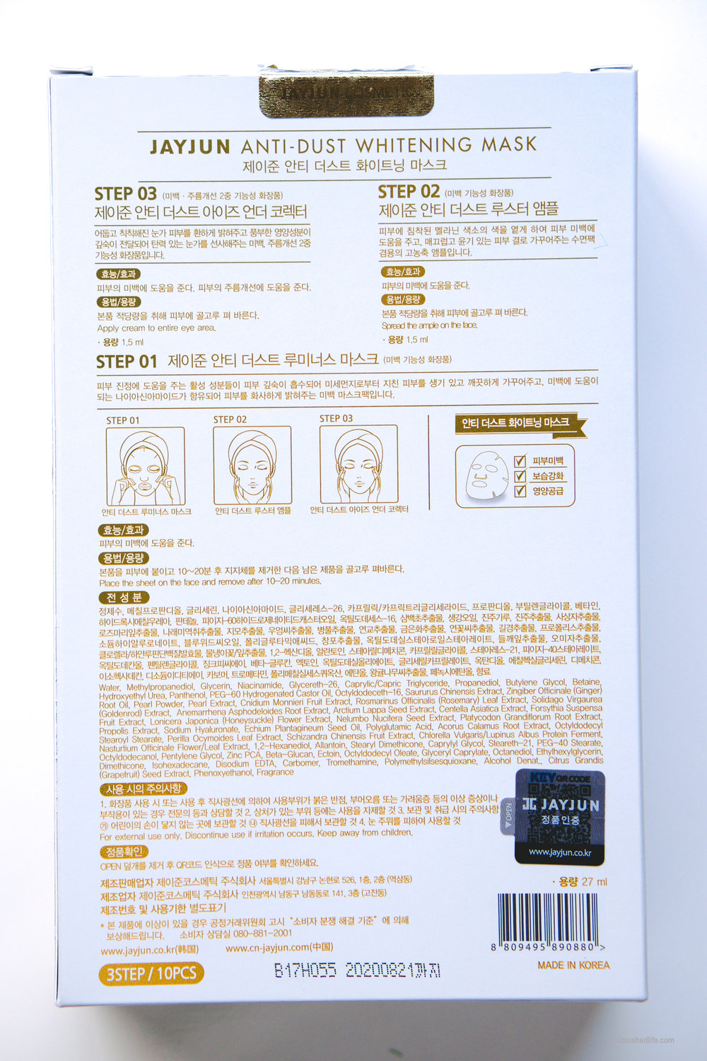Jayjun AntiDust Whitening Mask Review_DSC07276-2.jpg
