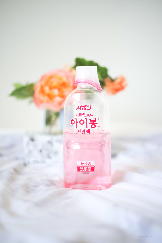 Kobayashi Seiyaku Eyebon W Double Vitamin Eye Wash Liquid -