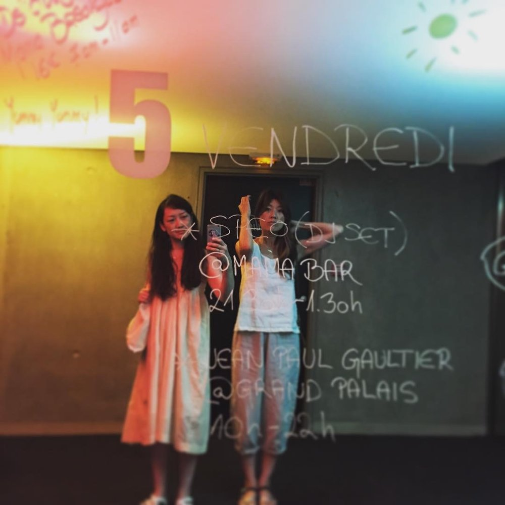 ATSUYO ET AKiKO - Little Bliss Co