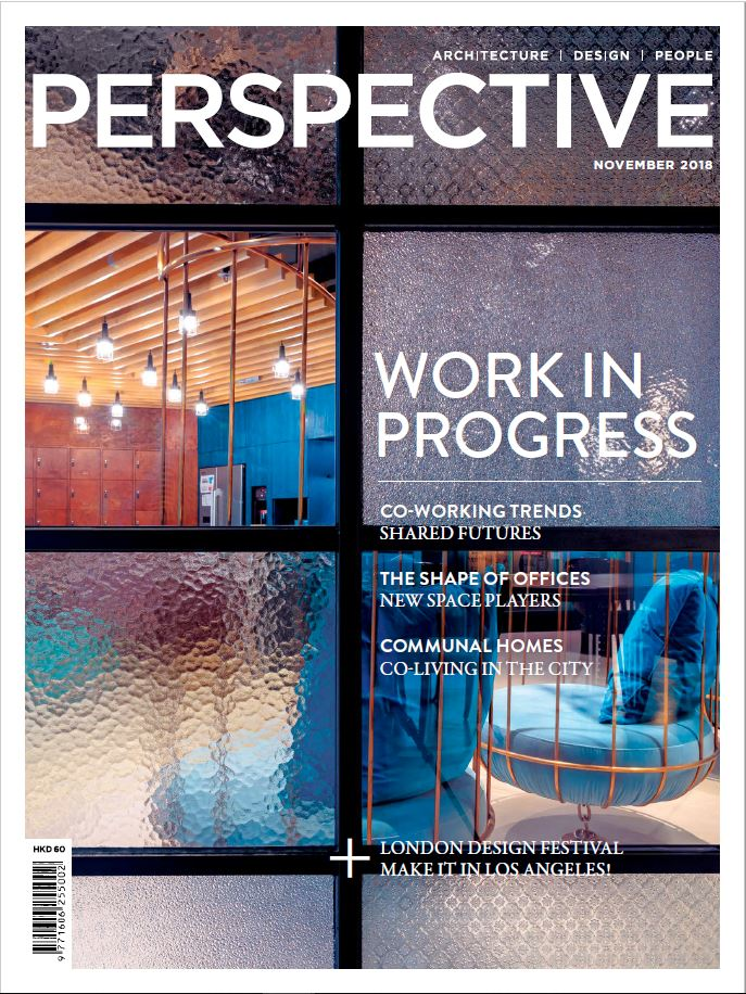 Perspective 2018 Cover.JPG