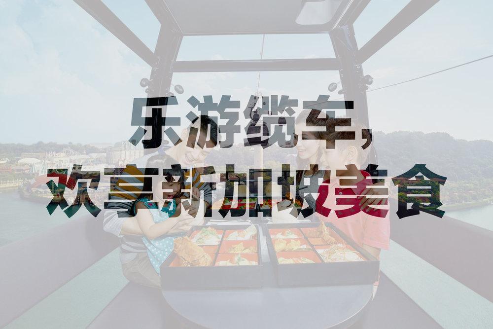 1500-x-1000_SG-Delight.jpg