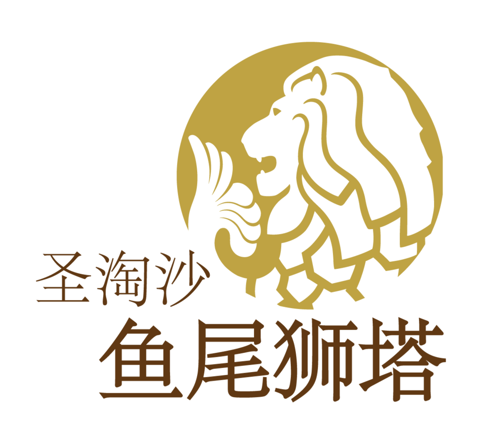 chinese merlion logo-01.png
