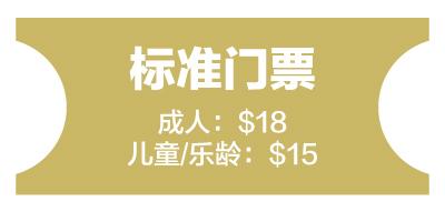Price-Information_CHI-1.jpg
