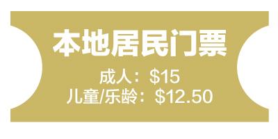 Price-Information_CHI-3.jpg