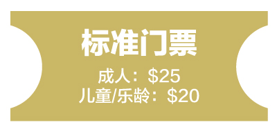 Price-Information_CHI-2.jpg