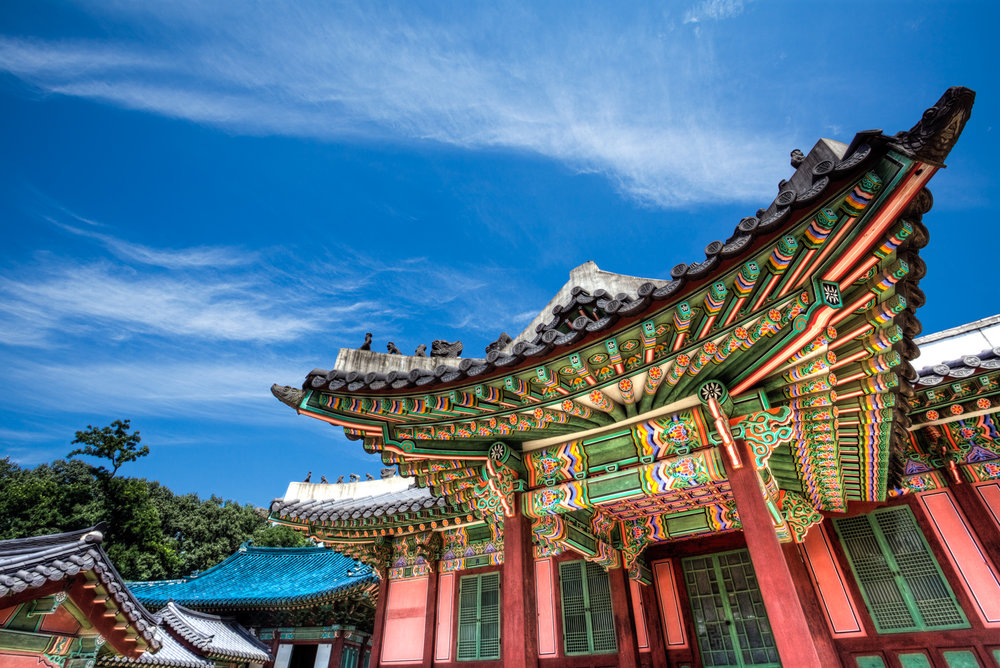 Changdeok_Palace_(창덕궁)_Seoul,_South_Korea.jpg