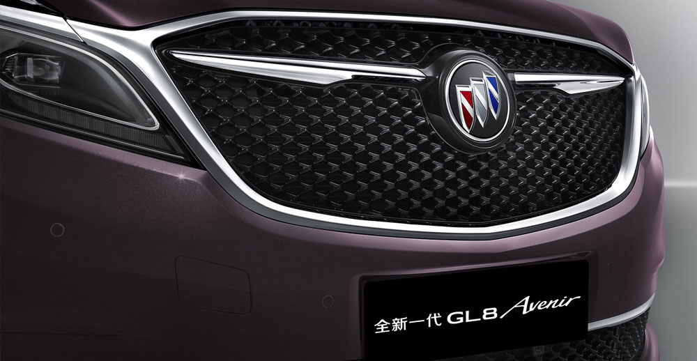 2016-buick-gl8-avenir-china-2.jpg