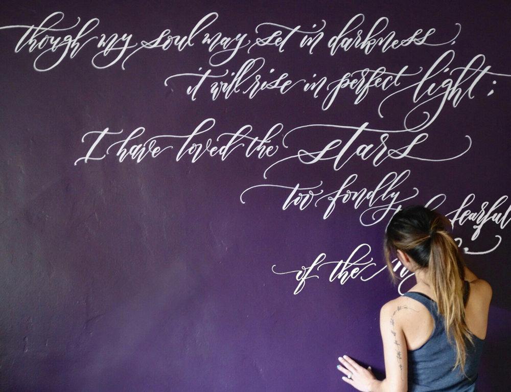 calligraphy-mural-poem-angeliqueink.jpg