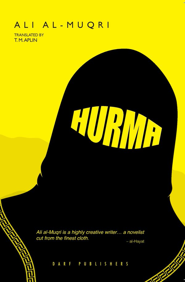 Hurma's English Cover, published by Darf Publishers in early 2017