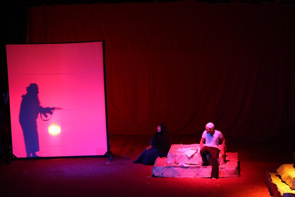 Photo Courtsey of Khaleej Aden Theatre Troupe