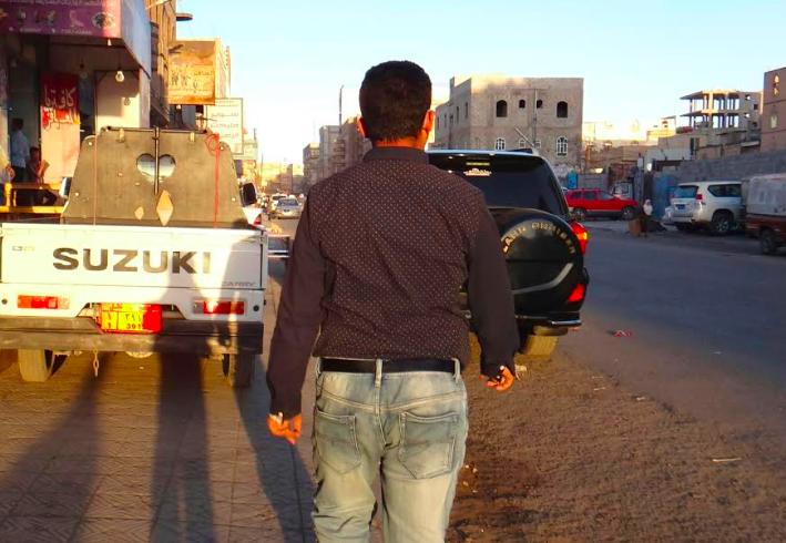 PHOTO COURTNEY OF THIYAZEN AL-ALAWI