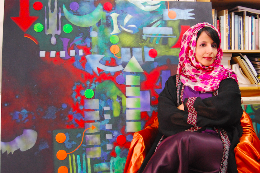 Photo courtesy of Amna al-Nasiri