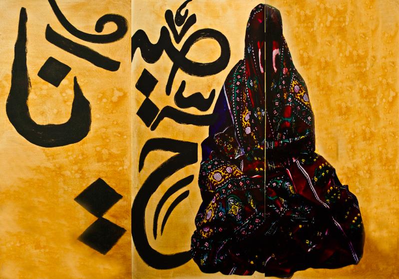 untitled work, mixed media on canvas,2014.Photo courtesy of Amna al-Nasiri
