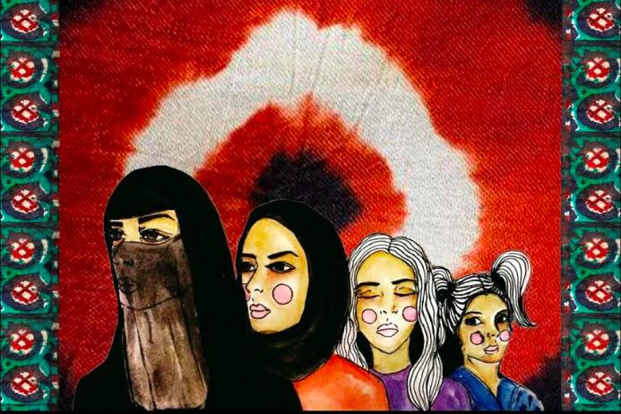 Art work courtesy of Eclectic Yemeni