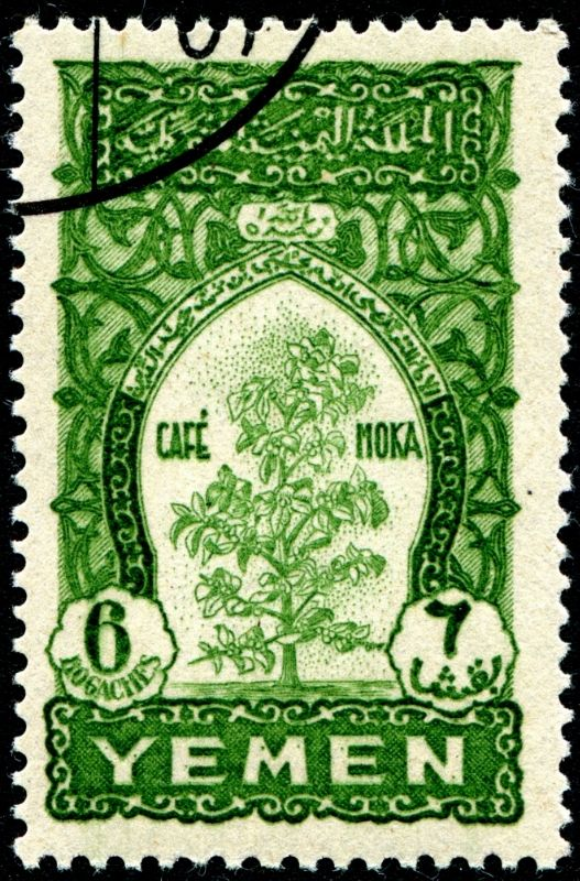Yemeni Postage Stamp from the year 1946