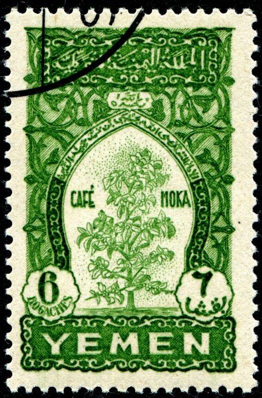 طابع بريد يمني يعود إلى العام 1946