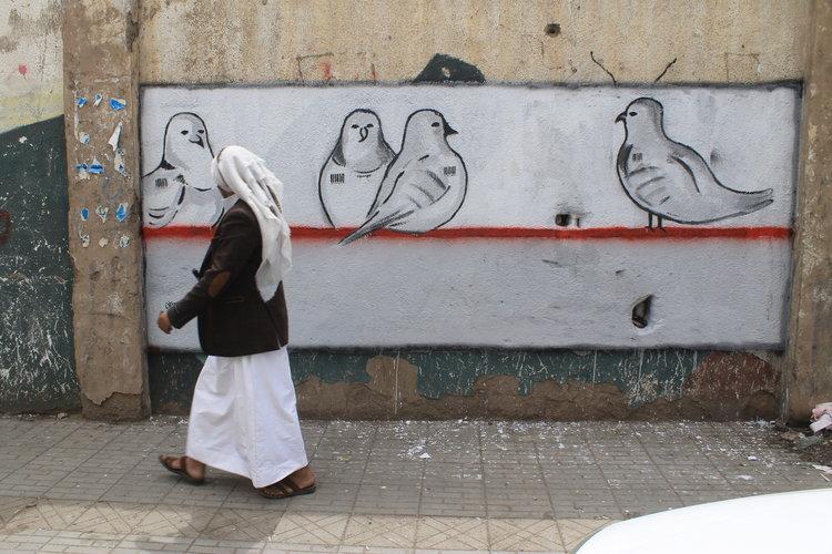 الصورة بإدن من ذي يزن العلوي