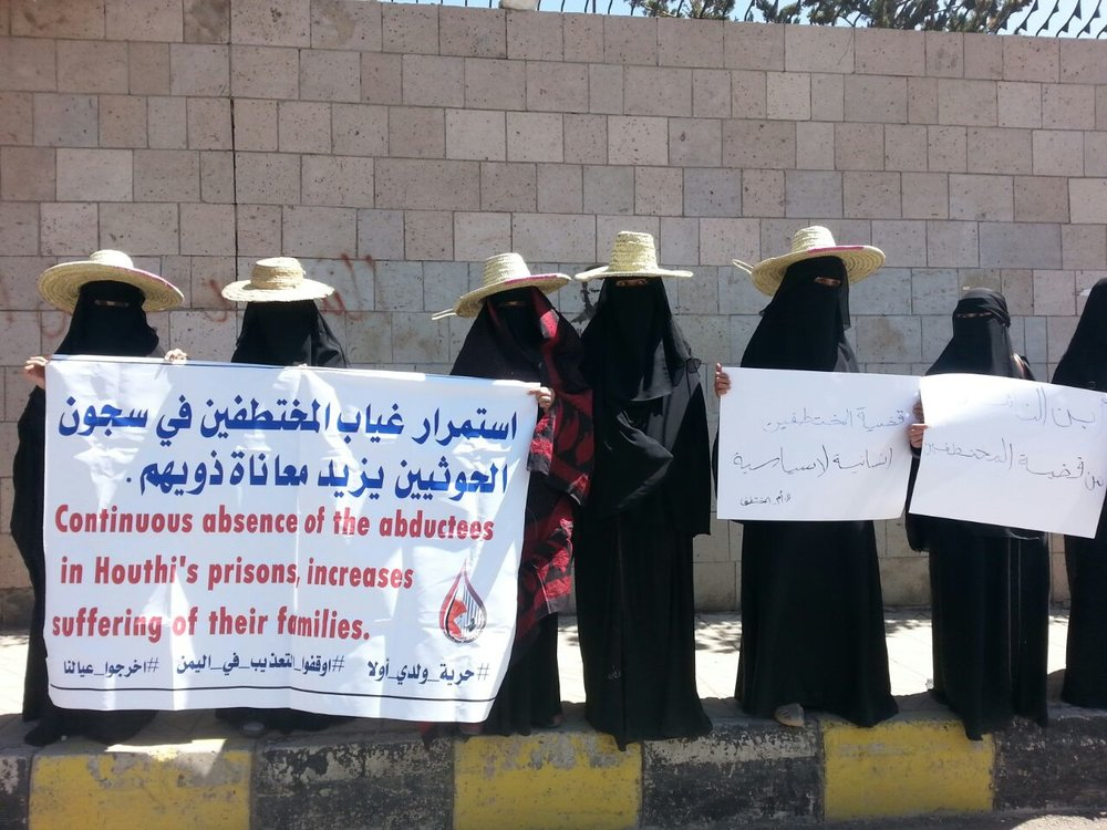 Photo courtesy of The Mothers of Abductees Association