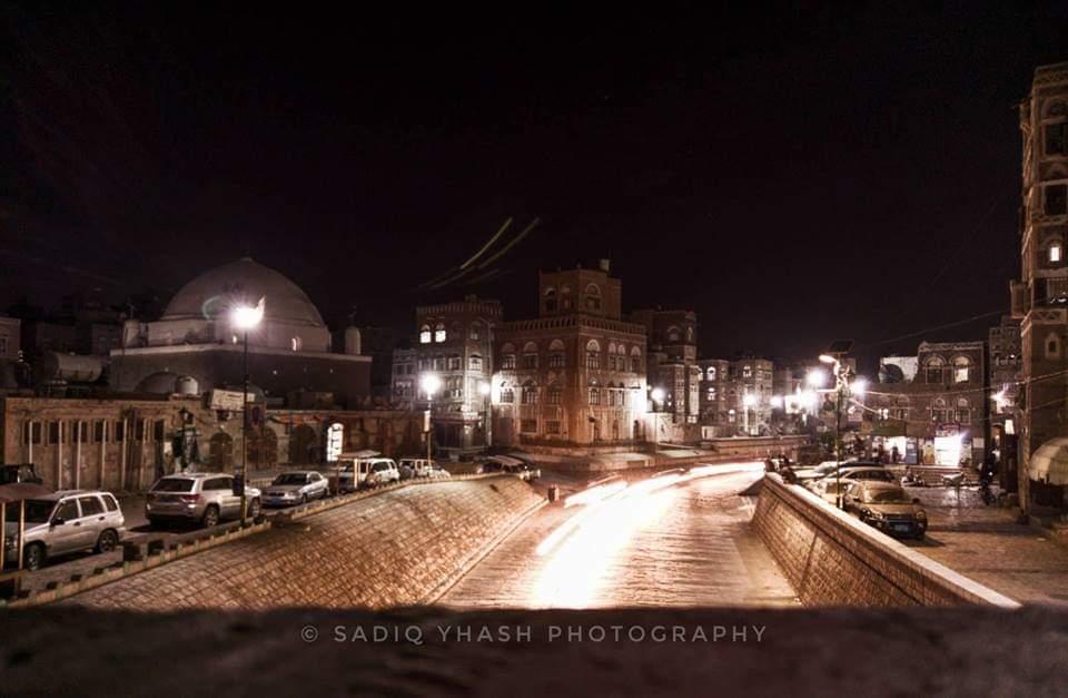 My Sanaa Night - Sadiq Yahia Al-Harasi
