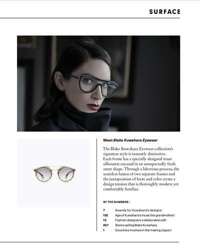 SurfaceMagazine_400.jpg